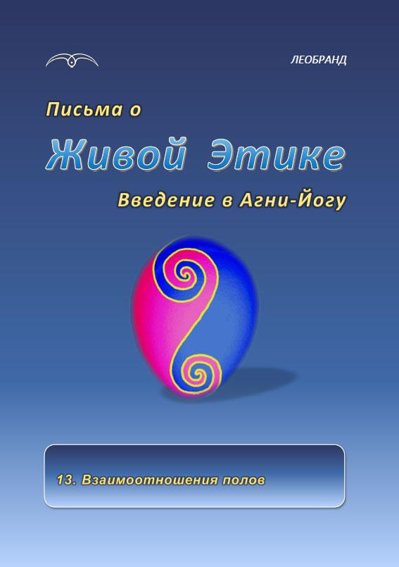 book a short